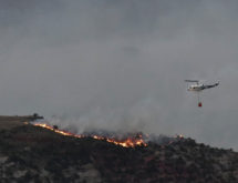 Richard Mountain Fire 30 Percent Contained
